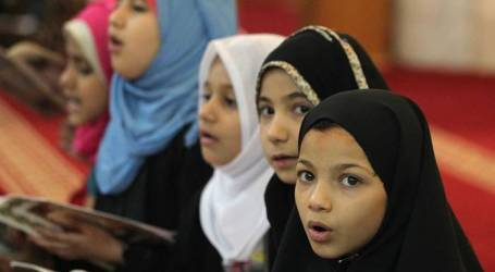 Austrian Court Cancels Ban on Headscarves in Primary Schools