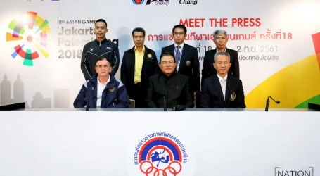 Lofty Quest for Gold at Asian Games