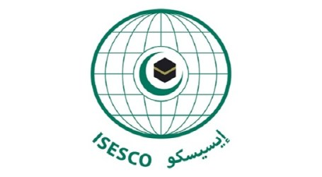 ISESCO Offers Condolences to Indonesia Over Lombok Island Quake Victims