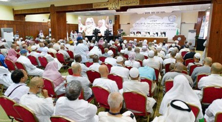 MWL Conference: Mercy, Consideration are the Most Influential Features of Islamic Jurisprudence