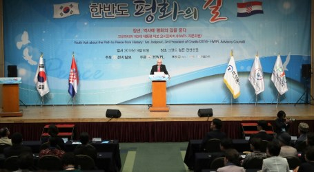 Former Presidents of Eastern Europe Hold Peace Lectures Aspiring to the Peaceful Reunification of the Korean Peninsula