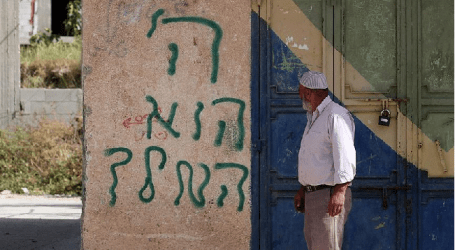 Jewish Settlers Vandalize Village Mosque in West Bank