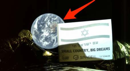 Israeli Moon Landing Mission Totally Failed
