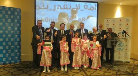Japan Donates $ 6 Million for Palestinian Refugees in Lebanon