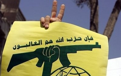 Moscow Invitation to Hezbollah Has Special Meaning