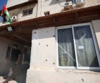 Palestinian Security Officer Shot by Israeli Gunfire in Nablus