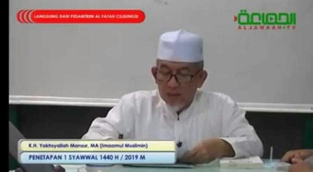 Jama'ah Muslimin (Hizbullah) Sets 1 Shawwal on Tuesday June, 4th, 2019