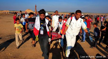 Gaza Great March of Return Protest Enters Week 68