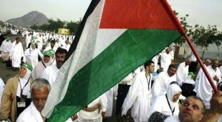 Gazan Hajj Pilgrims First Departs to Saudi Arabia