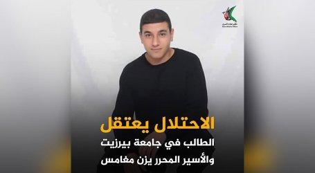 Israel to Demolish Home of Paletinian Detainee in Ramallah