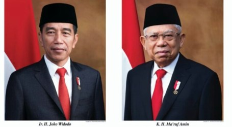 Inauguration of Indonesian President-Vice President 2019-2024 Begins