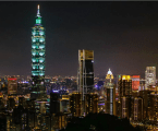 Taipei 101 Tower Provides Mosque for Muslim Tourists