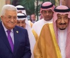 Saudi-Palestine Agree to Establish Joint Business Committee