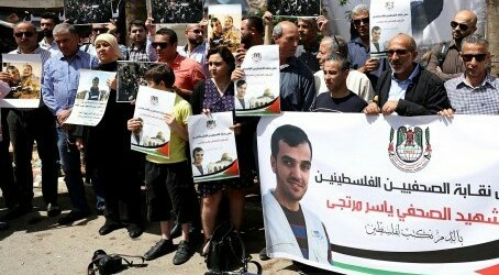 Palestinian Journalists Record 600 Israeli Military Violations