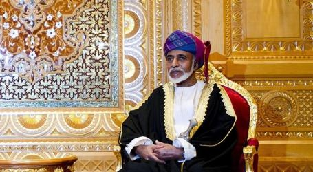 Sultan of Oman Qaboos bin Said Dies
