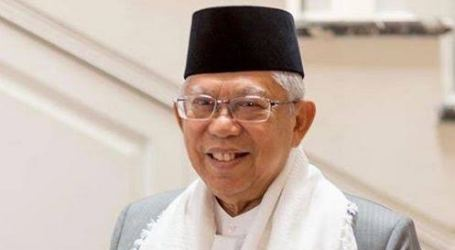 Vice President Amin to Open Interfaith Initiative for Tropical Forests