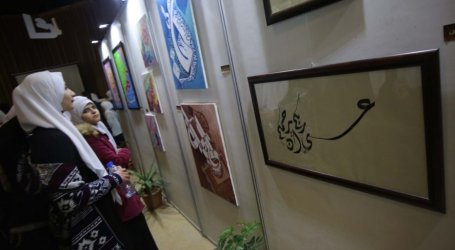 Calligraphy Exhibition Inks Gaza's Islamic Roots