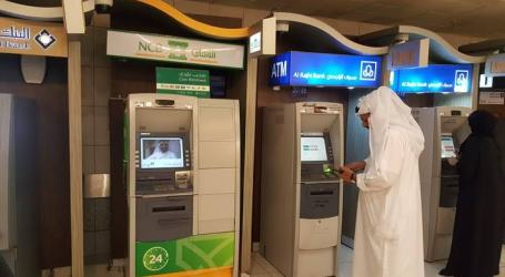 Indonesian Hajj Pilgrims Can Withdraw Cash ATMs in the Holy Land