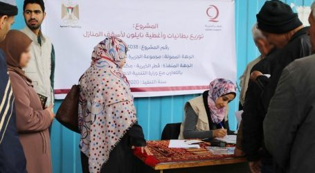 Qatar Charity Distributes Winter Aids for 639 Gaza Families