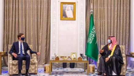 Kushner-Saudi Crown Prince Discuss Prospects for Palestinian-Israeli Peace