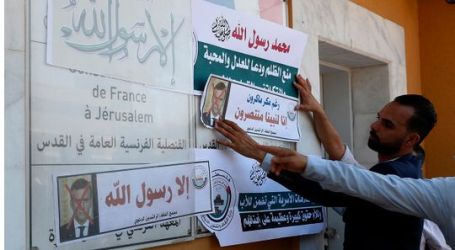 Saudi Arabia Condemns Caricature of Prophet in France