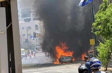Israeli City of Ramat Gan Attacked by Hamas's Rockets