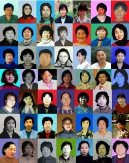 河北省部份被迫害致死的法轮功学员