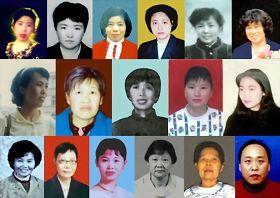 湖北省部份被迫害致死的法轮功学员