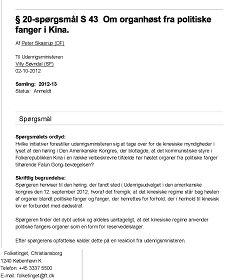 '丹麦议员彼得·斯高如普就中共活摘法轮功学员器官一事,向外交大臣提出质询(由丹麦国会官方网站公布)'