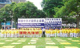 新加坡法轮佛学会会长黄威强博士在集会上发言
