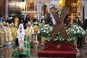 1025 anniversary Liturgy