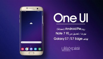 Install One UI based Android 9 0 Pie on Galaxy J7 Prime 2
