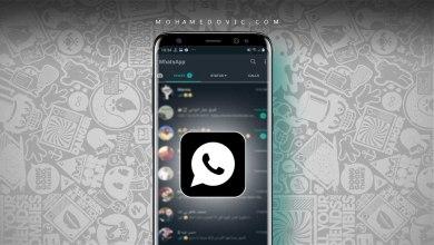 Get WhatsApp with Dark Mode