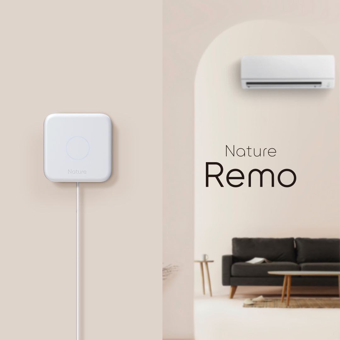 Nature-remo-smart-home-Rectangle-3