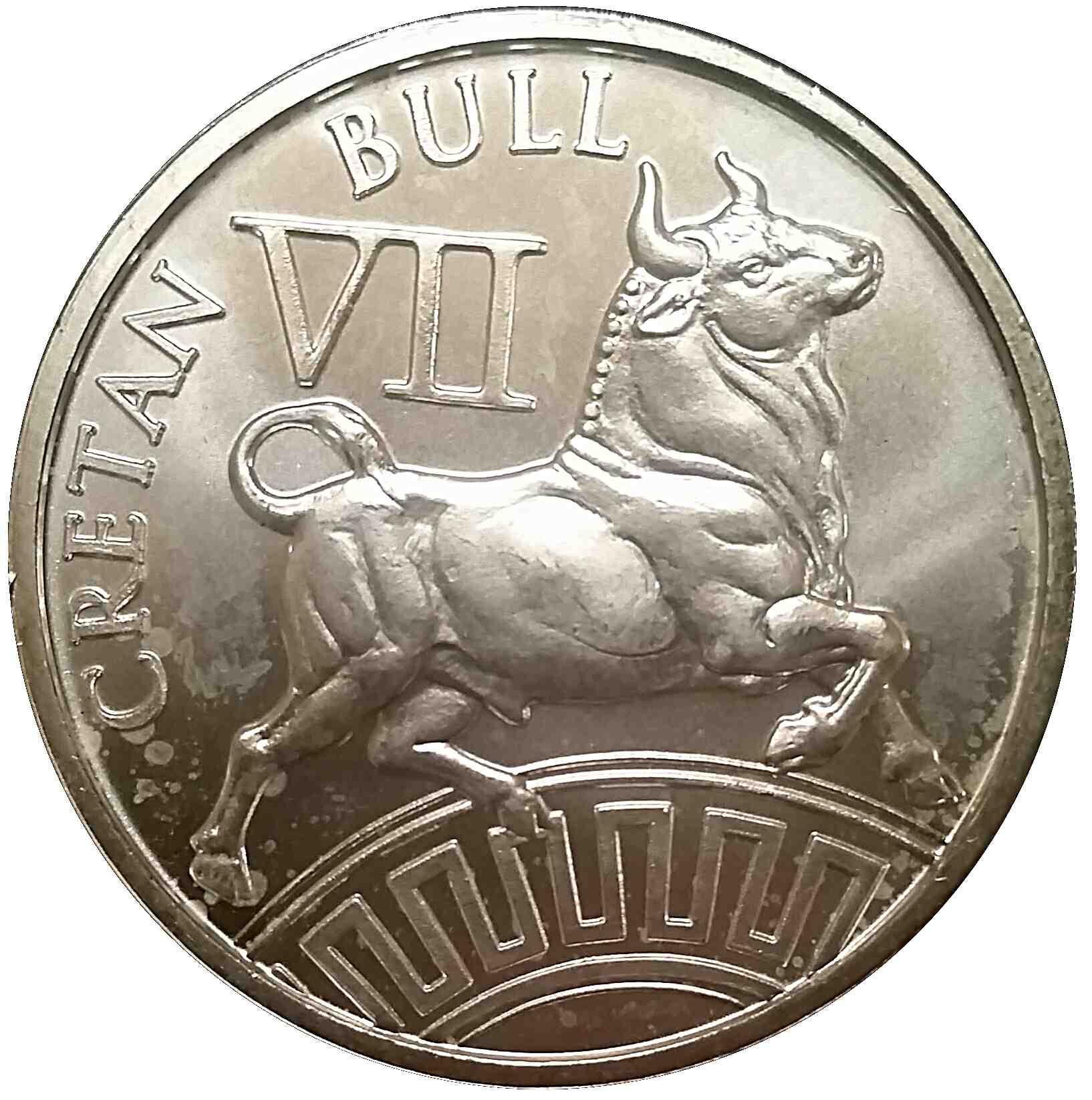 1 Oz Silver Provident Metals The Twelve Labors Of
