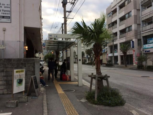 Kamiizumi (上泉) Bus Stop (C)