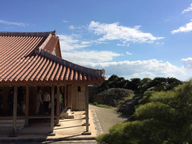 Shoin/Sasunoma Garden