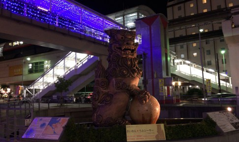 Saion Ufu Shisa in front of Makishi Station