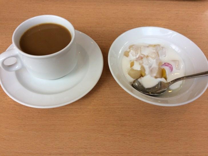 After-meal coffee and yogurt
