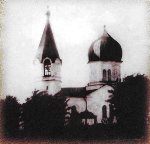 The Dormition Church 1903