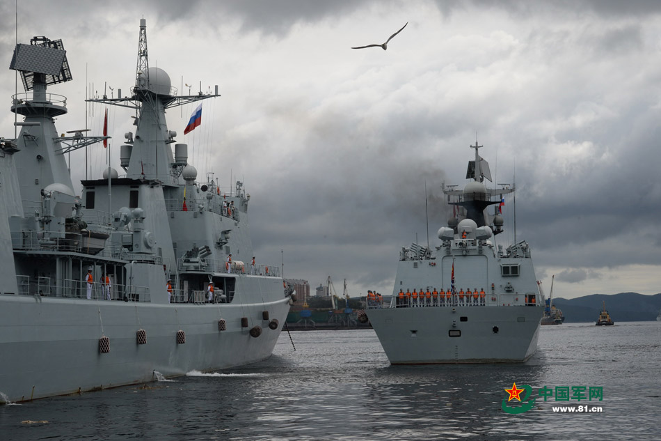Chinese, Russian frigates leave Vladivostok during Joint Sea-2015 II drill