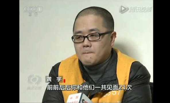 Man sentenced to death for selling China's top secrets