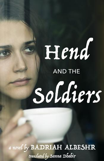 """Cover of Badriah Albeshr's """"Hend and the Soldiers"""", translated into English by Sanna Dhahir (published by University of Texas Press)"""