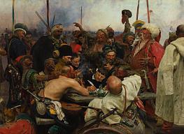 Ilya Repin. Zaporozhye Cossacks