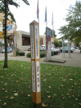 "<h5>The Berlin Wall in Schengen, Luxembourg</h5><p>Details, Copyright: <a href=""http://en.the-wall-net.org/?p=941"" >Schengen, L</a> / more <a href=""http://en.the-wall-net.org/category/the-berlin-wall/eur/"" >sites in Europe</a></p>"