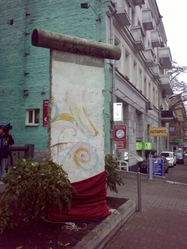 Berlin Wall in Kiev