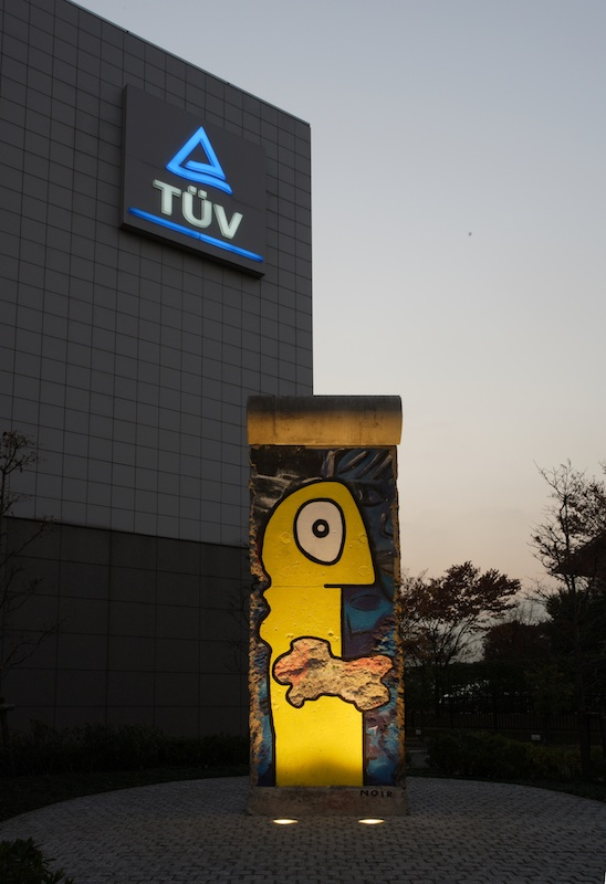Berlin Wall in Yokohama