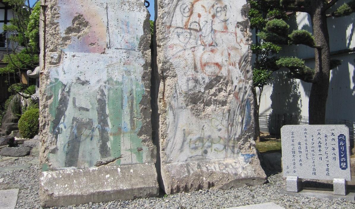 Berlin Wall in Osaka