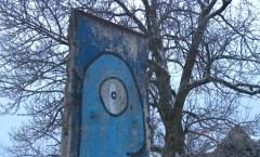 Berlin Wall in Muglhof