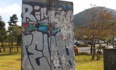 Berlin Wall in Jeju